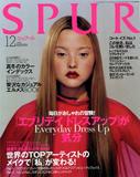 Devon Aoki Covers Foto 43 (Девон Аоки Обложки Фото 43)