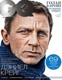 Daniel Craig  GQ Russia January 2012