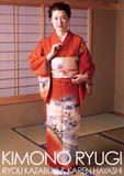 th 86543 Kimono 123 456lo Kimono