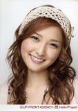About Rika Ishikawa Th_14140_Ishikawa_05_122_496lo